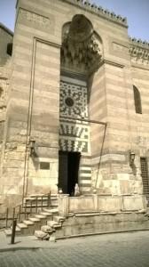 مسجد السلطان برقوق