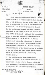 وثيقة بريطانية عن نشاط الإخوان 1952 _2
