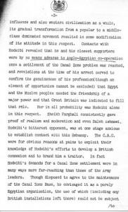 وثيقة بريطانية عن نشاط الإخوان 1952 _3