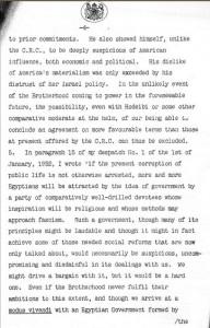 وثيقة بريطانية عن نشاط الإخوان 1952 _4
