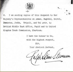 وثيقة بريطانية عن نشاط الإخوان 1952 _6