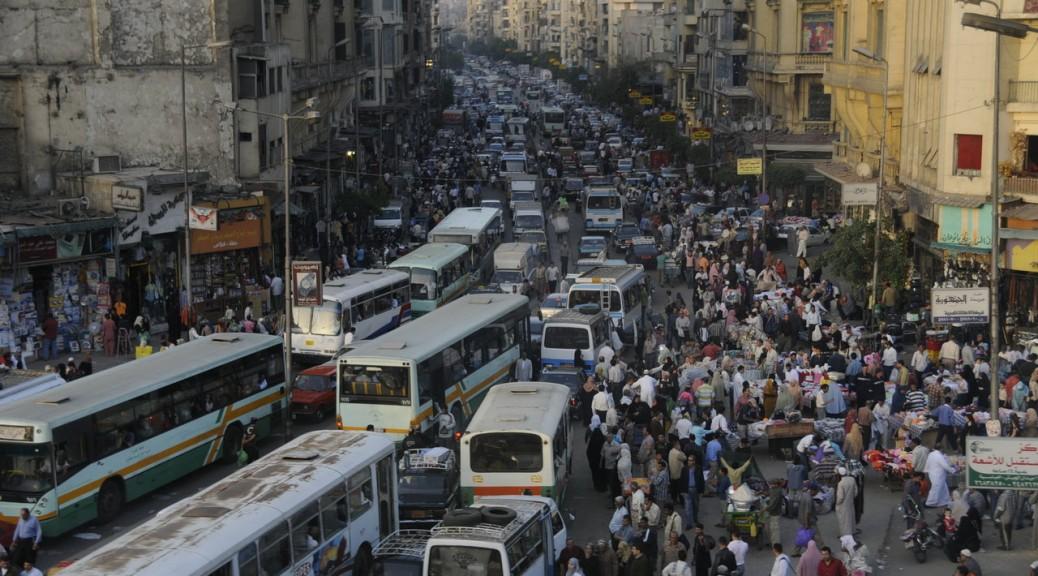 وسط القاهرة عاصمة مصر