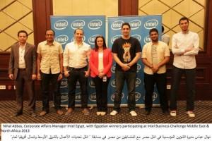 مجموعة من رواد الأعمال الفائزين في إحدى المسابقات الداعمة للمشروعات الصغيرة