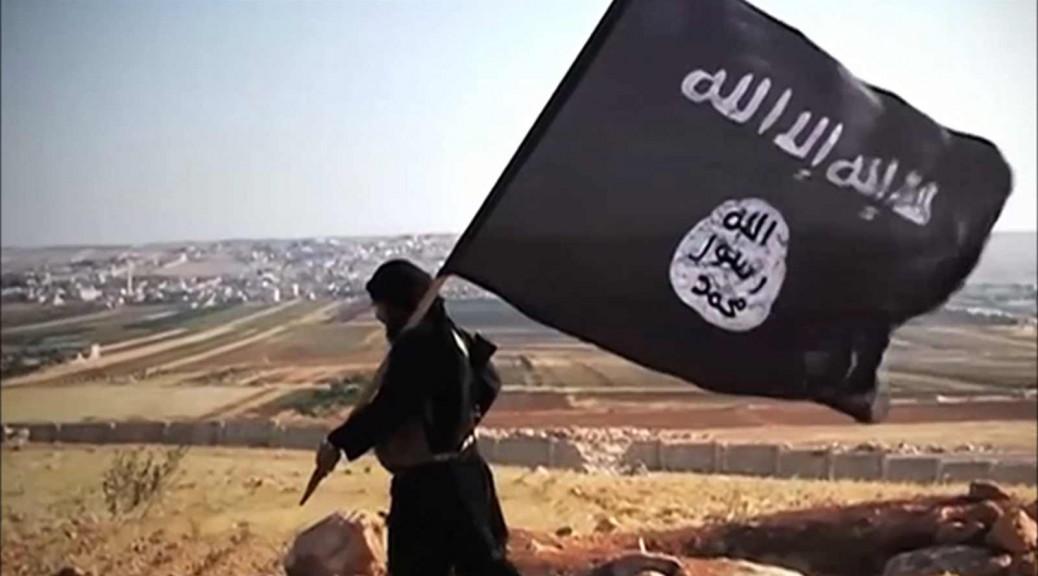 علم تنظيم داعش